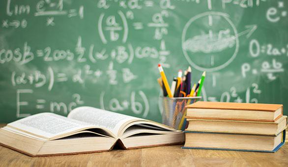 高学館授業の特徴