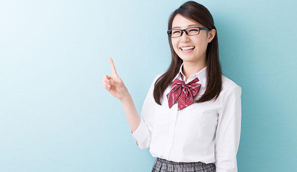 入塾・講習会申込みフォーム